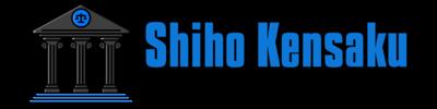 Shiho Kensaku – We Do Legal Services Right